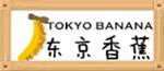 东京香蕉系列