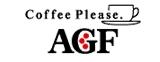 AGF味の素