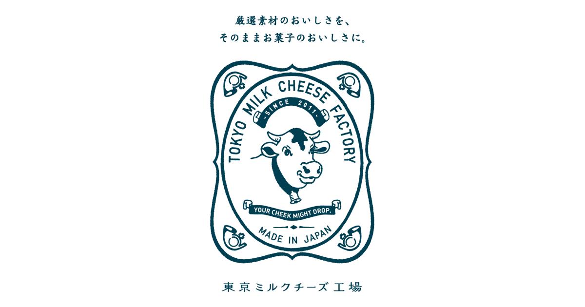 东京牛奶奶酪工厂